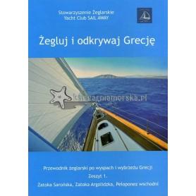 Żegluj i odkrywaj Grecję. Zeszyt 1. Zatoka Sarońska, Zatoka Argolidzka, Peloponez wschodni